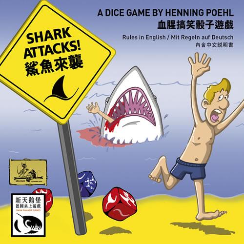 Shark Attacks! - Swan-Panasia-E